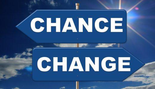 マネージャーに昇進する前にやっておくべき4つの事