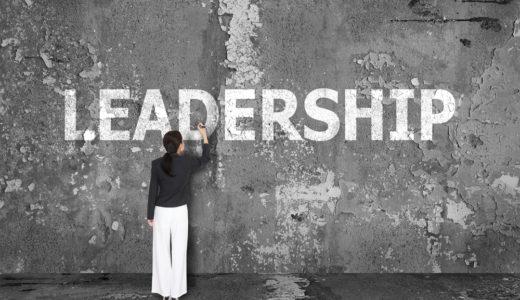 リーダーシップの開発は、若手社員から始めたほうが良い理由