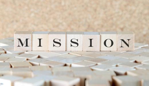 【経営者向け】 経営理念を社員に浸透させるにはどうしたら良いか?