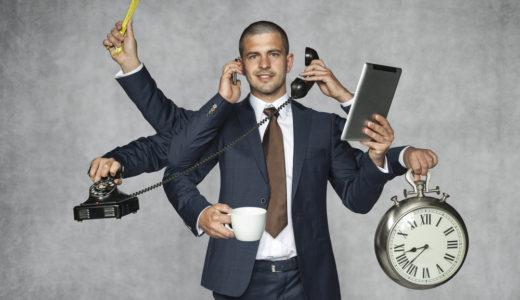 管理職が演じるべき7つの役割