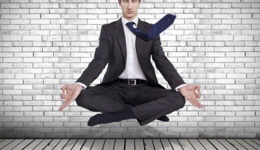 ポジショニングで考える「管理職の心得」
