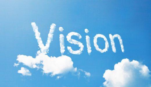 経営ビジョンを語るときの注意点