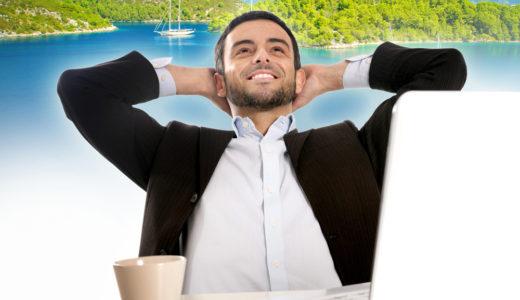 若手のための、長期休みを取る時にやっておくべきこと