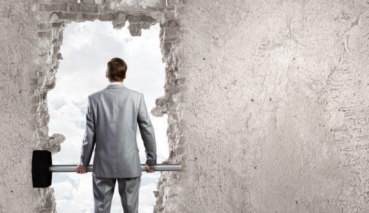 管理職に昇進させたが、成果が出せない人をどうすべきか?