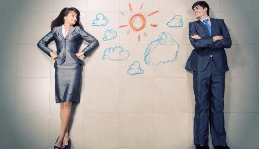 「女性社員の活性化」を議論して気づいたこと