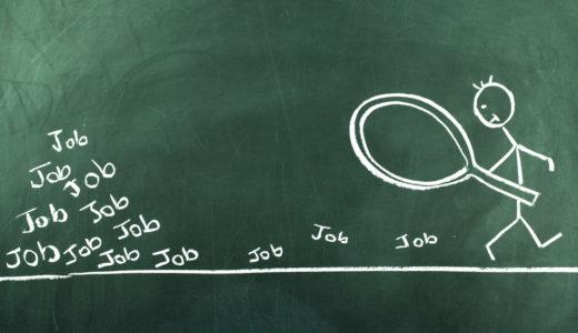 学生に「大量採用」の会社と、「厳選採用」の会社、どちらを狙えばいいの?と聞かれたら。