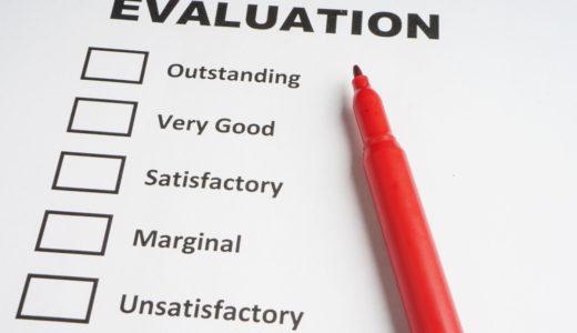 立派な人事評価制度が機能しない理由