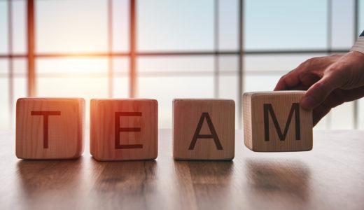 チームワークを良くするための役割分担とは?